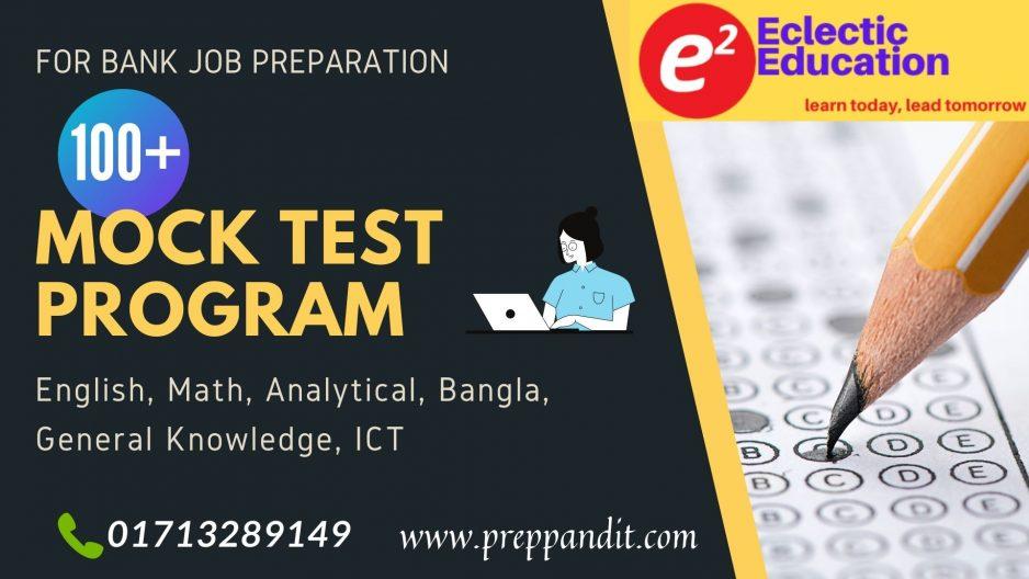 Subject Wise Model Test Program