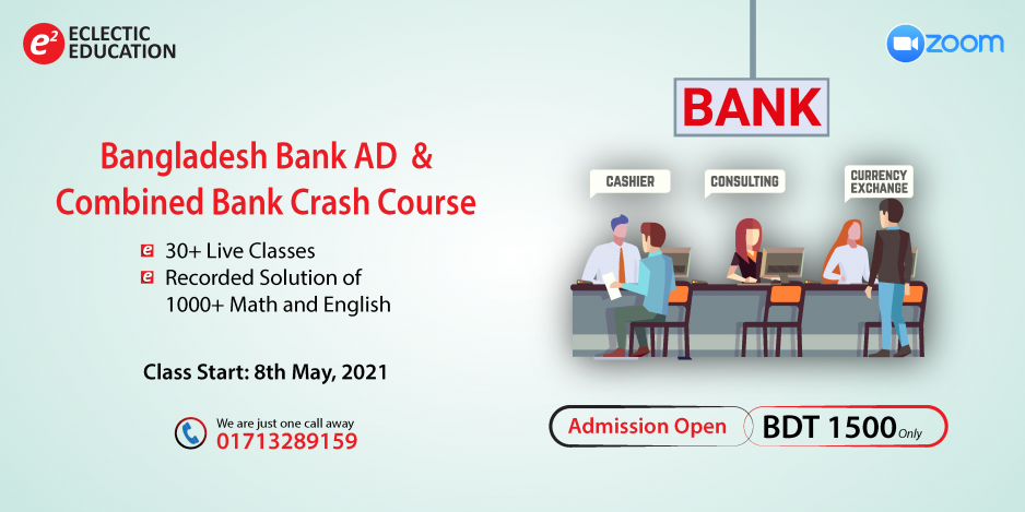 Bangladesh Bank AD & Combined Bank Crash Program (BCC-03)