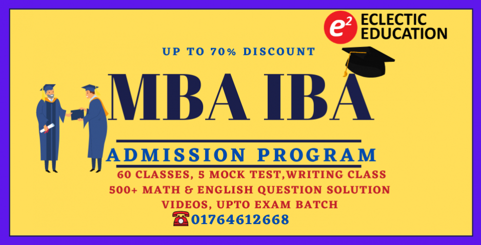 IBA MBA Admission Program (MDC-04)