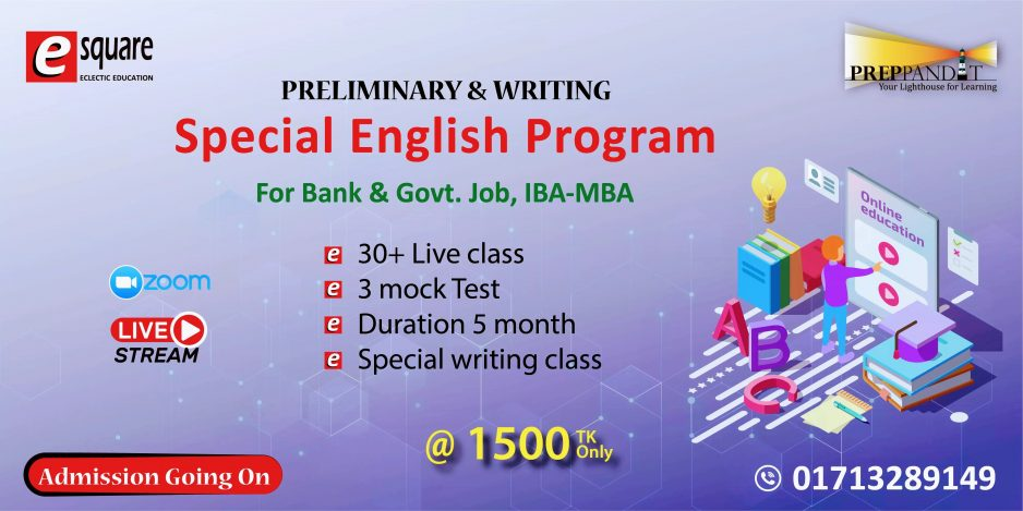English Special Program (SEDC-02)