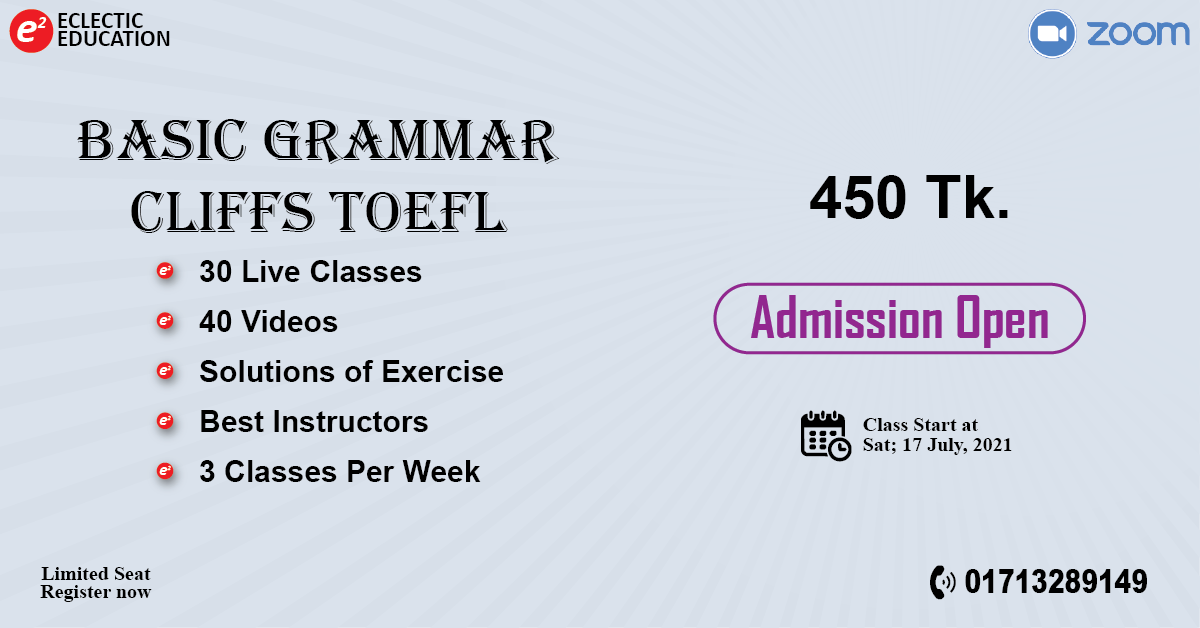 BASIC ENGLISH GRAMMAR CLIFFS TOEFL (CTDC-02)